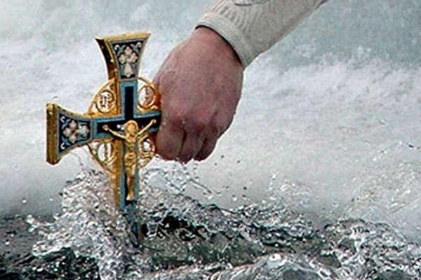 19 января – Крещение Господне. Что можно и что нельзя делать в этот день?