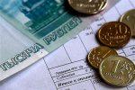 квитанция на оплату жкх,плата за кпитальный ремонт,капремонт,
