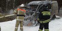 В посёлке сгорела «Газель»