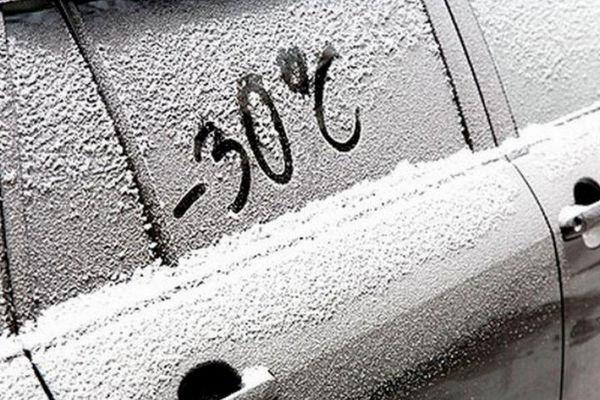 мороз,минус тридцать,тридцатиградусный мороз,
