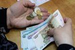 пенсии,отмена пенсий,
