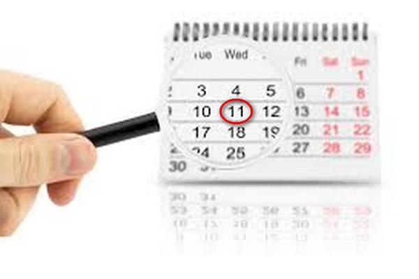 11 число на календаре,