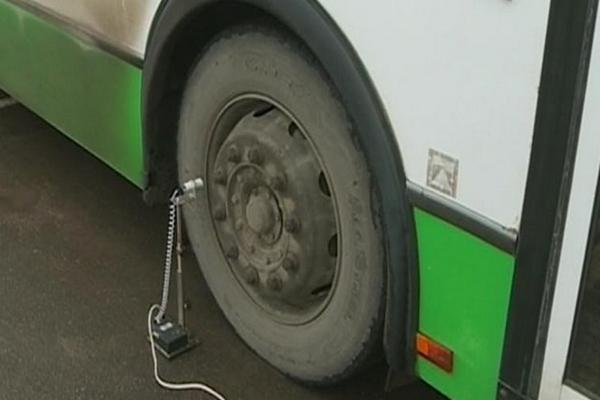 автобус,операция автобус,