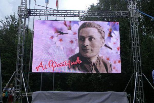 Фатьянов Алексей Иванович,