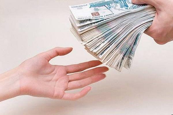 кредит,деньги,дать в долг,