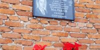 Имя детского врача увековечили на стене детской больницы