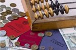 пенсии,рост пенсий,увеличение пенсий,индексация пенсий,
