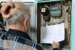 социальные нормы потребления электроэнергии,