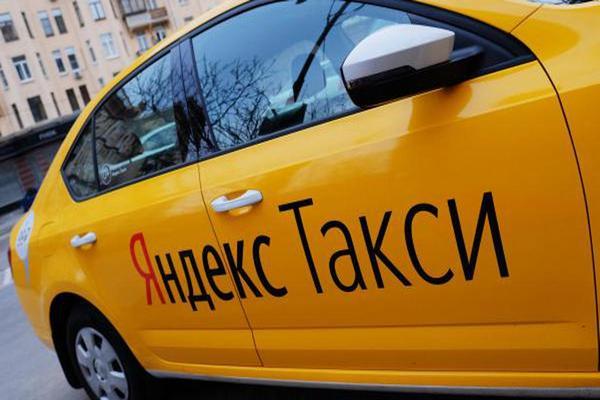 Яндекс выведет рынок такси из тени