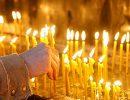 Троицкая родительская суббота,свечи,