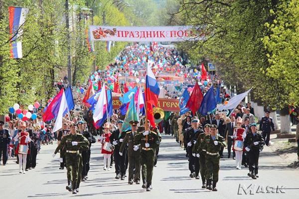 Вязники,день Победы,9 мая 2018 года,
