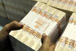 50 миллионов рублей,