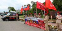 Из Сибири в Крым через Гороховец