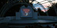 Всемирный фестиваль уличного кино
