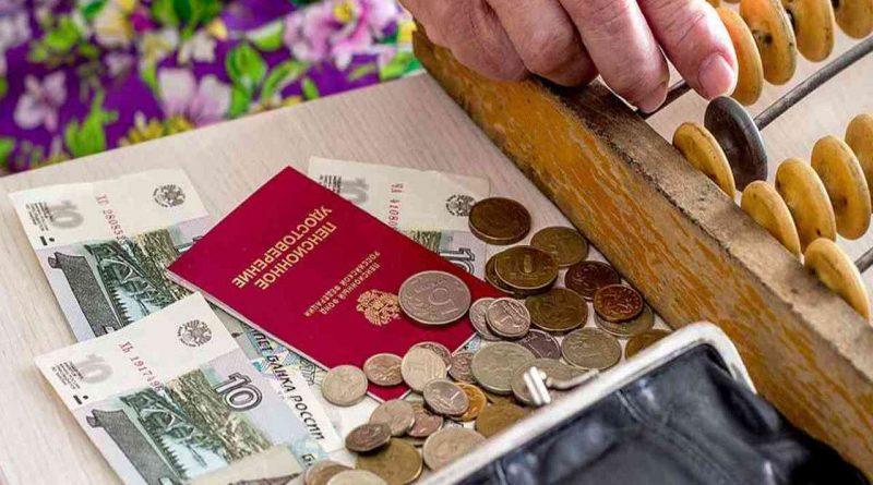 На сколько повысят пенсии работающим пенсионерам с 1 августа 2018 года