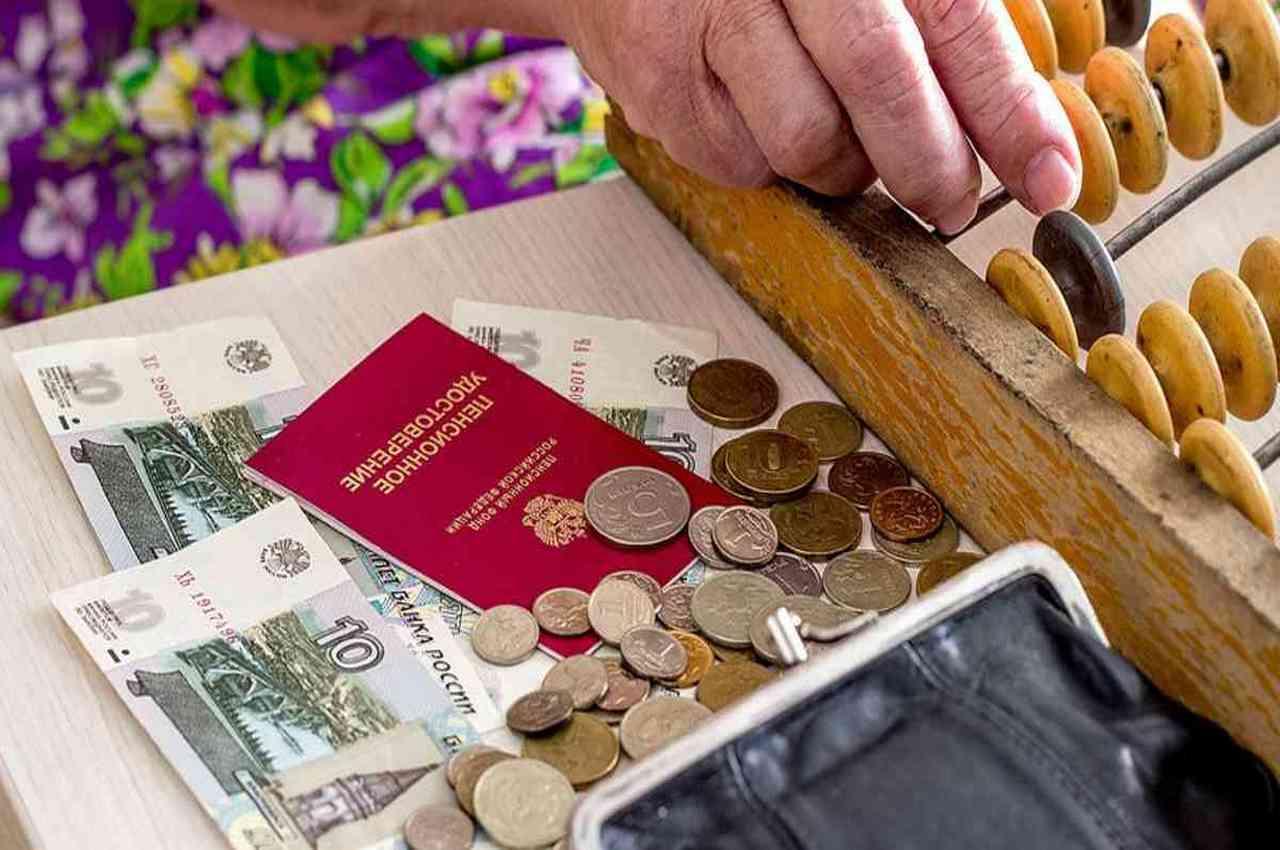 В 2019 году некоторым пенсионерам увеличат пенсию на 25 процентов