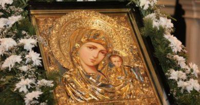 Казанская икона Божьей Матери,