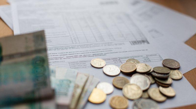 квитанции ЖКХ,субсидия,
