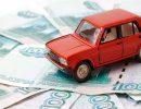 транспортный налог,налог на авто,