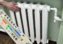 Нормы, которые определяют плату за отопление, признаны неконституционными