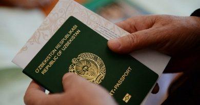 паспорт Узбекистана,