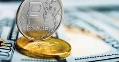 рубль,деньги,российский рубль,