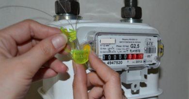 газовый счётчик,установка газового счётчика,прибор учёта газа,