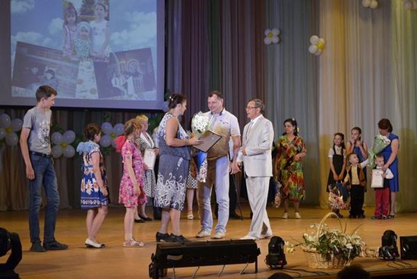 марафон семейных традиций,ГЦКиО Спутник,27 июня 2018 года,Вязники