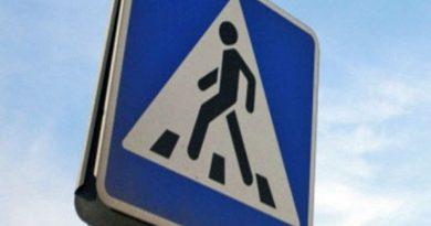 дорожный знак 5.19.1,пешеходный переход,