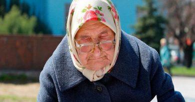 бабушка,старушка,повышение пенсионного возраста,пенсионная реформа,