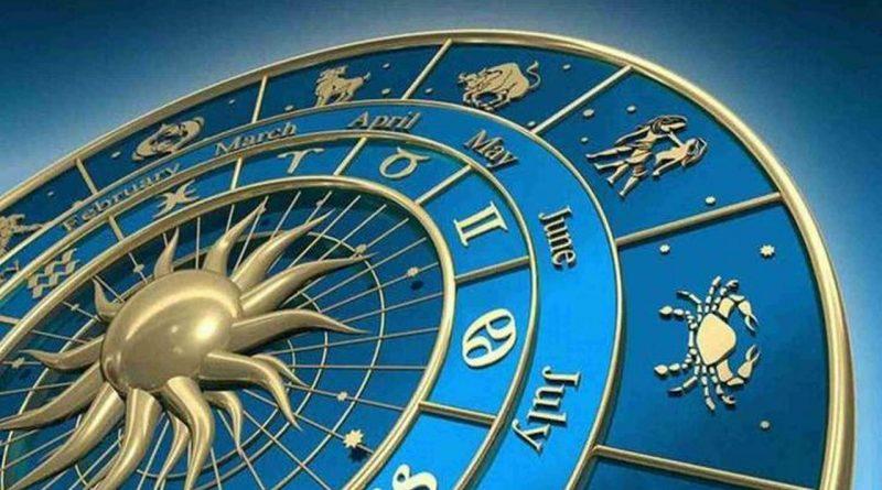 гороскоп,