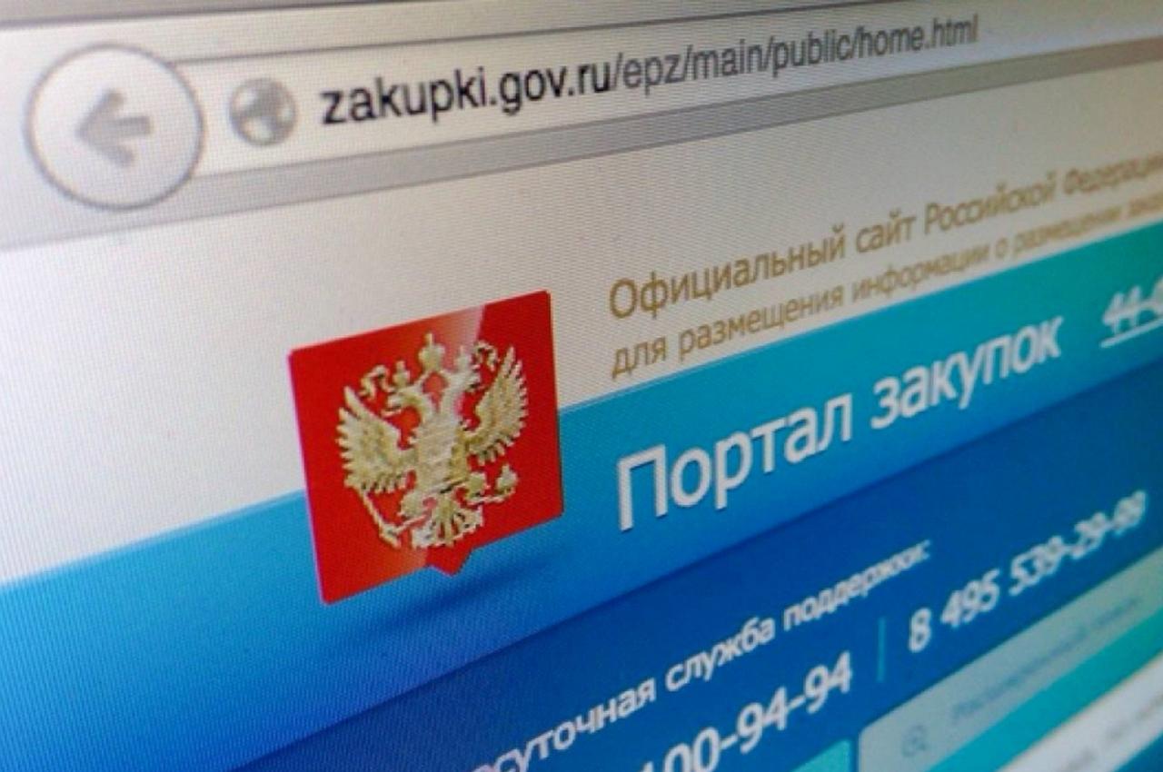 Членов комиссии по осуществлению госзакупок оштрафовали