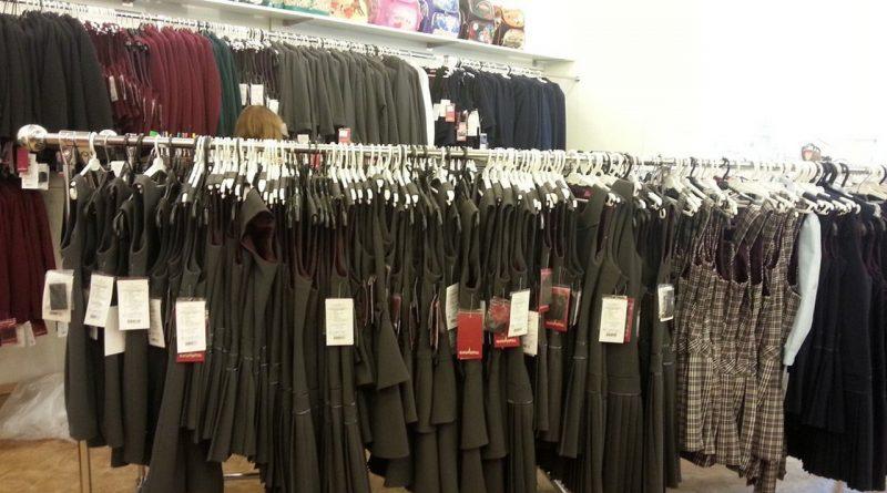 магазин детской одежды,школьная форма,