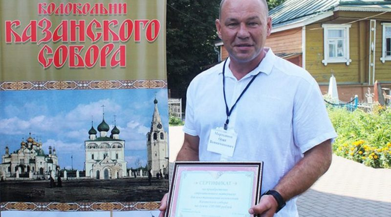 Мартьянов Олег Вениаминович,Вязники,Муром,предприниматель,