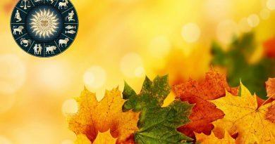 гороскоп на осень,гороскоп на сентябрь,