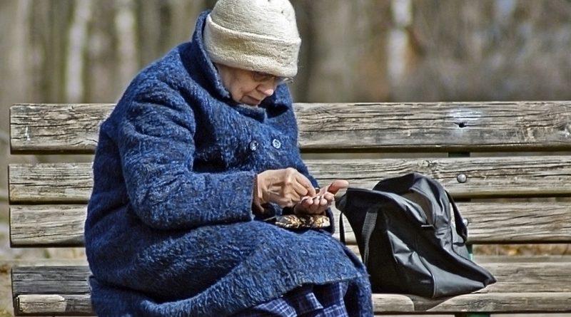 пенсионерка,ждем пенсию,