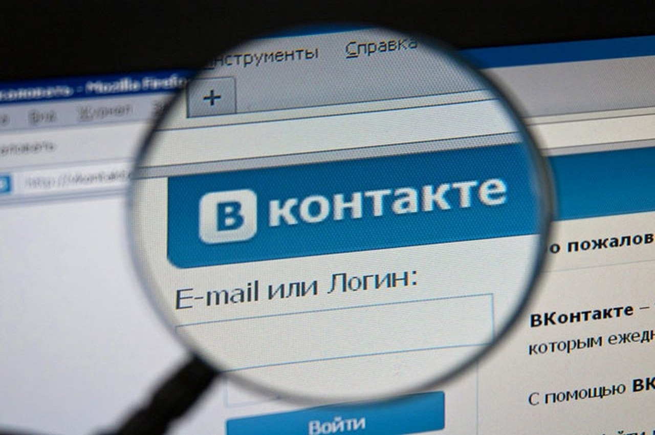 Оштрафовали на тысячу рублей за размещение на странице ВК экстремистских песен
