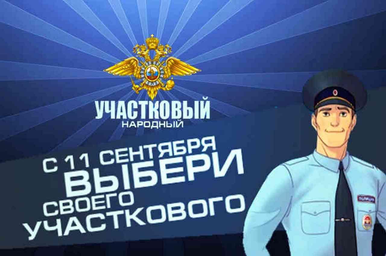 """Голосуем за лучшего гороховецкого """"Анискина"""" 2018 года!"""
