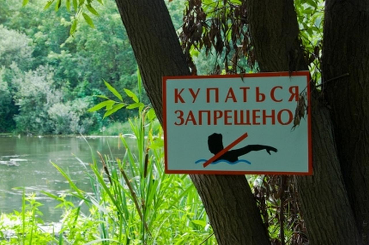 Во Владимирской области завершён купальный сезон. За игнорирование запрета штраф до 4000 рублей