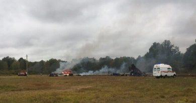 Миг-31,крушение,Нижегородская область,Кулебаки,