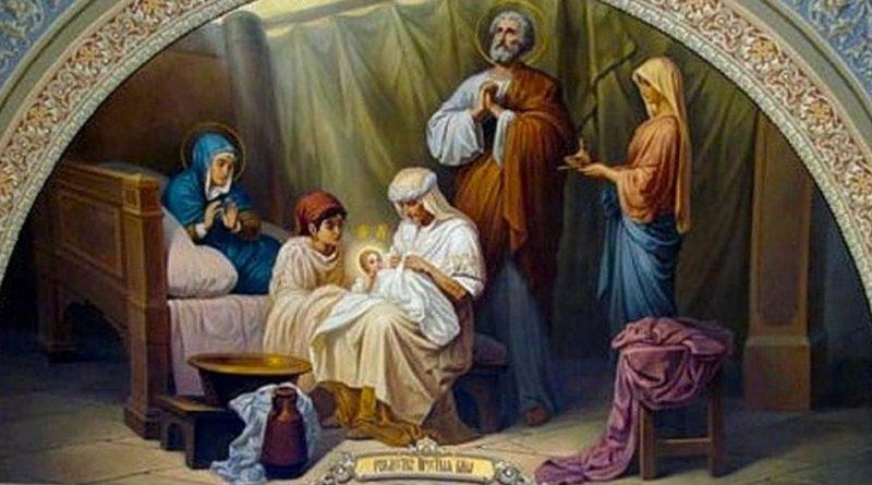 Рождество Пресвятой Богородицы,