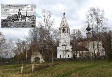 Вязниковский городничий Любецкий Пётр Васильевич
