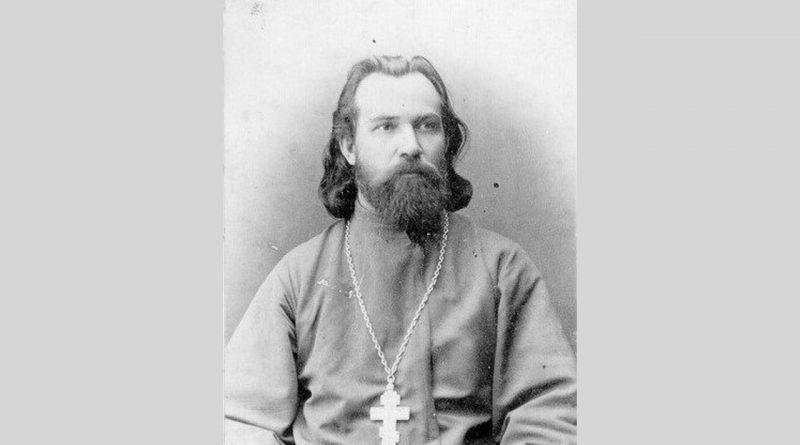 Вознесенский Александр Ильич,Вязники,