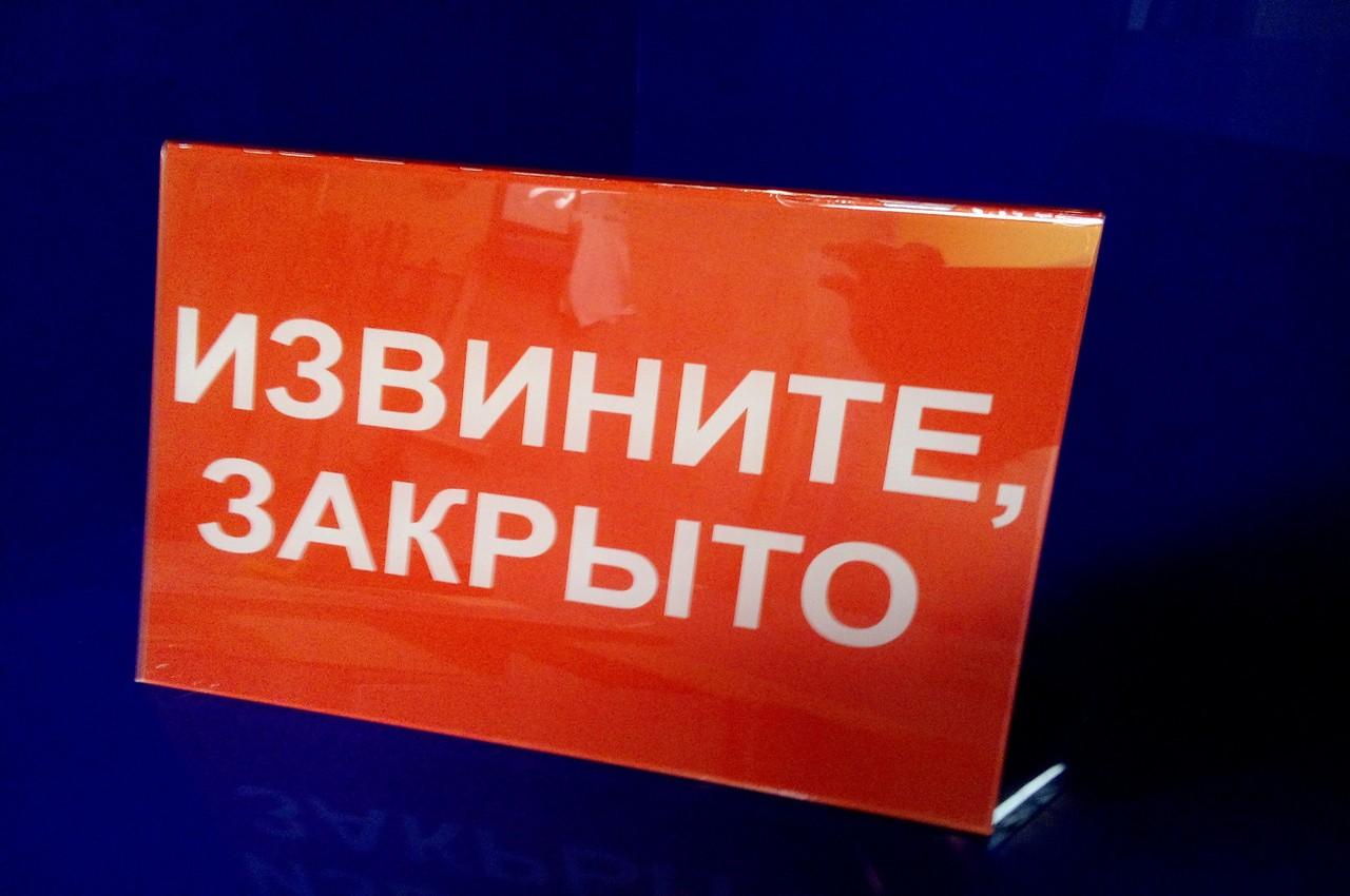 """Суд в Вязниках приостановил деятельность ООО """"Агросоюз"""""""