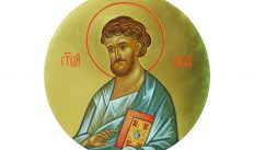 31 октября 2018 года — день святого Луки. О чём молятся святому апостолу?