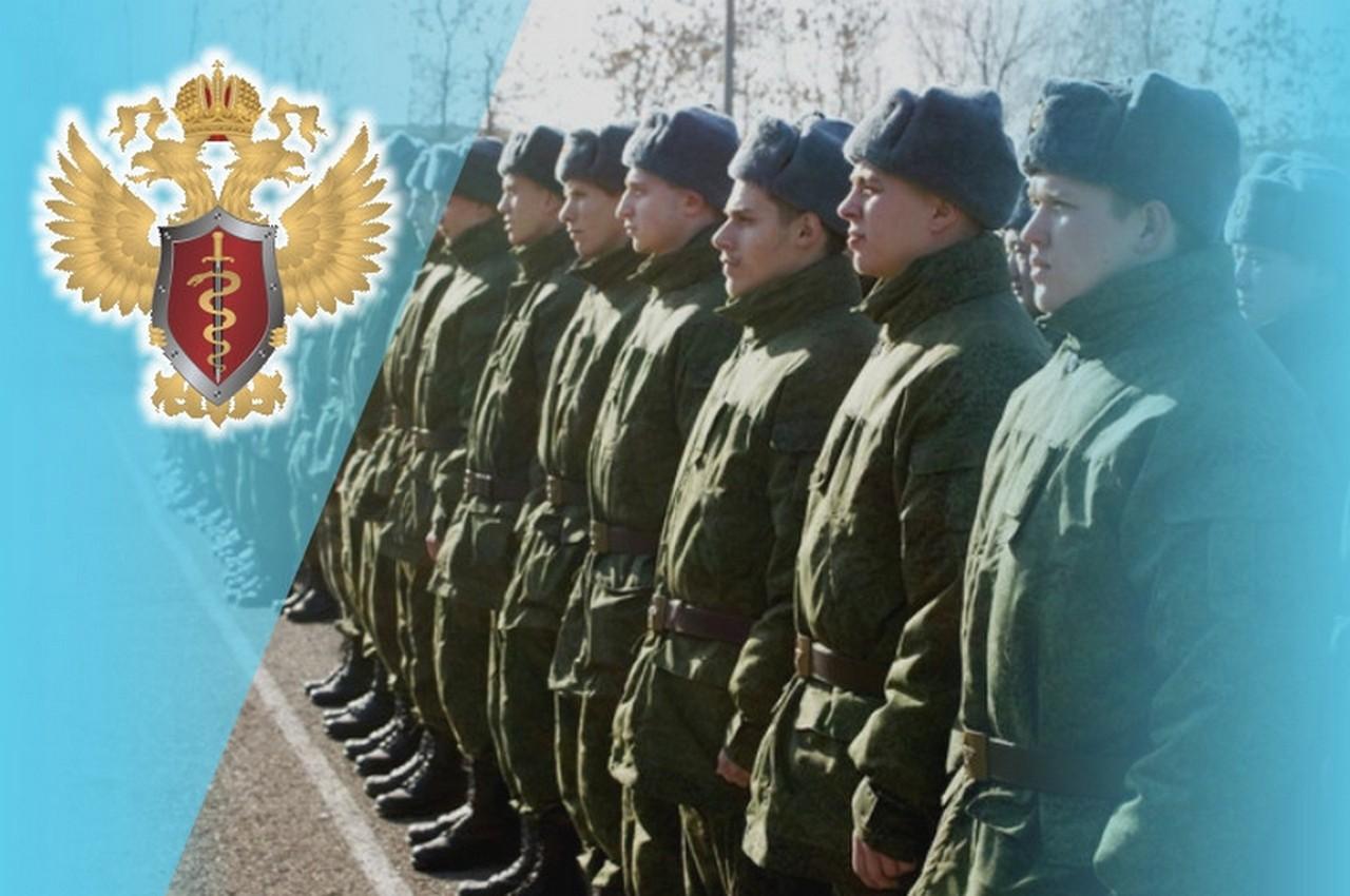 Во Владимирской области стартовала антинаркотическая акция «Призывник»