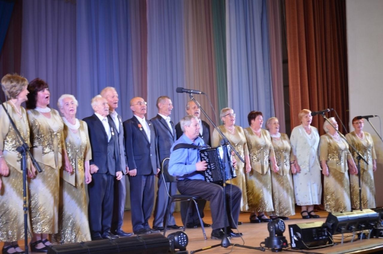Концерт, посвящённый международному дню пожилого человека