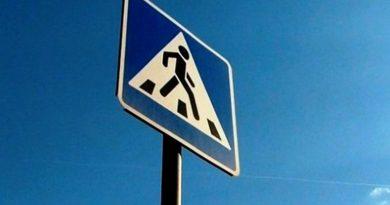 пешеходный знак,пешеходный переход,