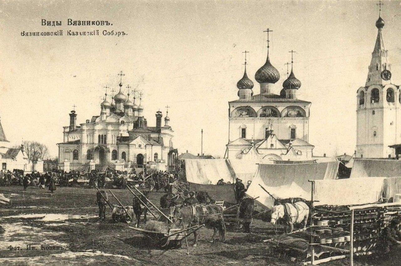 Некрополь Казанского собора в Вязниках