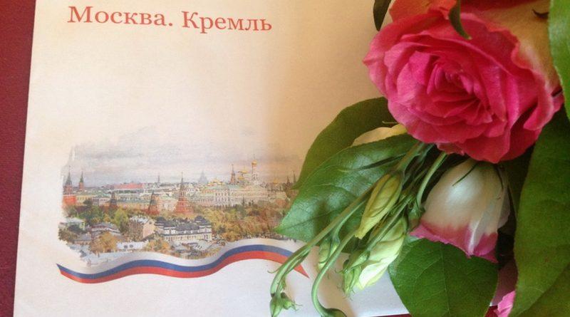 открытка кремль юбилей